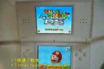 How-to overclock your Nintendo DS