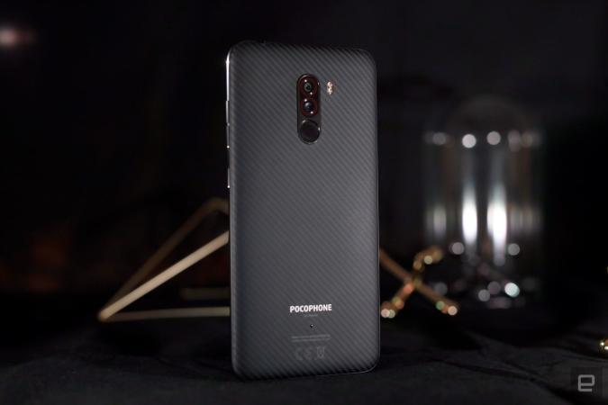 Pocofone F1