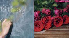 情人節花語知多少 - 紮一束與你們最合襯的鮮花