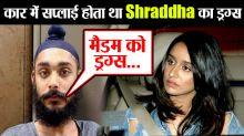 Drug peddler Karamjeet Singh reveals the connection with Shraddha Kapoor