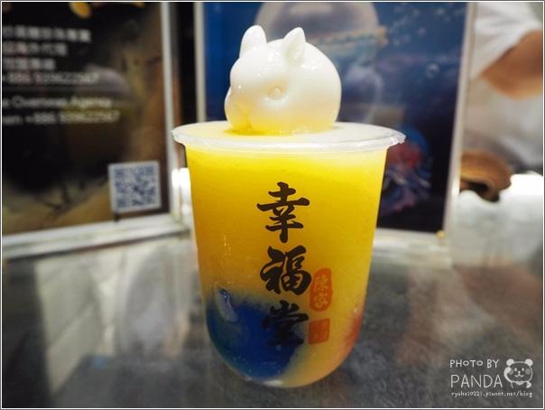 幸福堂黑糖珍奶專賣店 (7)