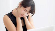 【🔍肩頸痛】都市人肩頸痛絕對唔可以輕視!睇睇改善治療方法