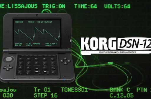 Visualize your twist on music in September with Korg DSN-12