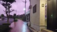 Strong Winds From Typhoon Soulik Lash Yakushima Island