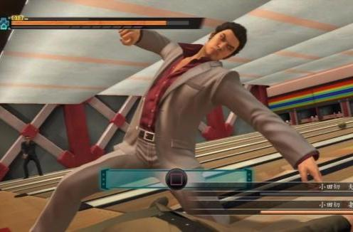 Yakuza 3 localization looking unlikely
