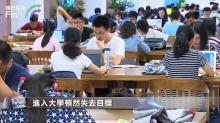 """""""佛系青年""""背後:中國抑鬱症患者超過5400萬人"""