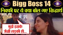 Bigg Boss 14 : Siddharth Shukla & Nikki Tamboli's bond will SHOCK you!