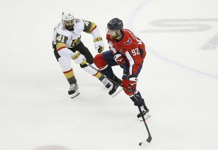 NHL  Stanley Cup Final-Vegas Golden Knights at Washington Capitals d1f01e8d816