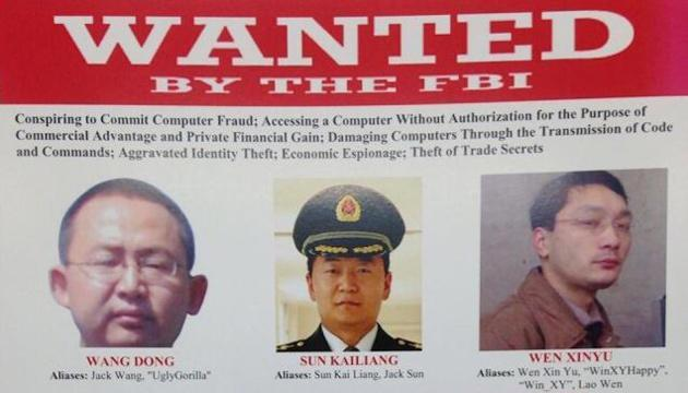 Chinese cyberspies charged with stealing secrets from US companies