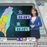 颱風塔巴今成形 對台灣無直接影響