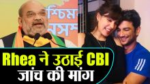 Sushant's girlfriend Riya pleads with Amit Shah, CBI probe into the case