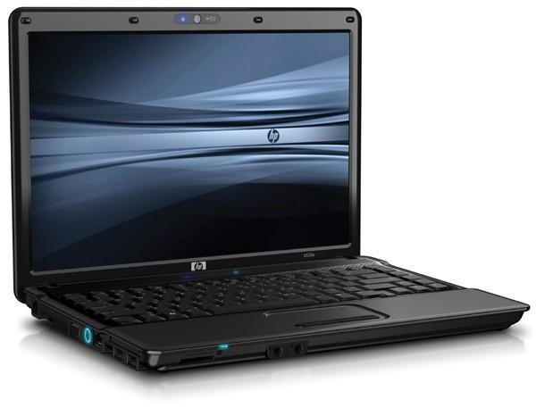 HP joins the Centrino 2 crowd, ships lots of business laptops