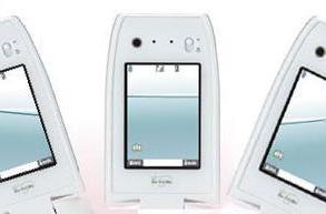 NTT DoCoMo's liquid-inspired charge indicator