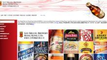 【236】生力啤就引入蘋果酒產品訂分銷協議