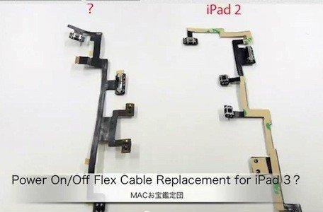Next-generation iPad rumored to be in production for March release