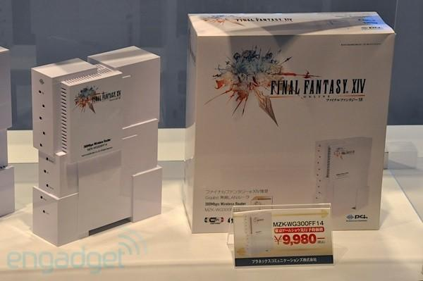 Final Fantasy XIV wireless router sure to make the next 14,000 hours of your life zip by