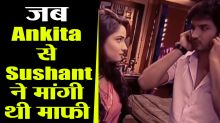 Sushant and Ankita's beautiful chemistry in video from Pavitra Rishta
