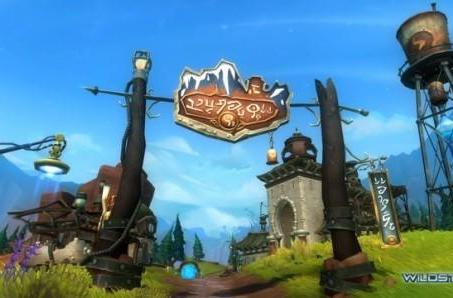 WildStar welcomes us to Gallow, teases big reveal