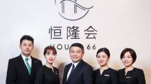 "Hang Lung Launches New Customer Relationship Management Program ""HOUSE 66"""