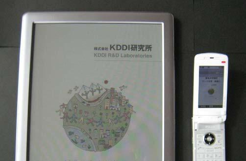 KDDI shows off cellphone-linked e-paper display
