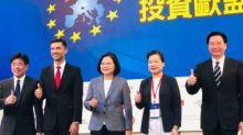 投資歐盟論壇促台歐雙邊合作 聚焦三主題