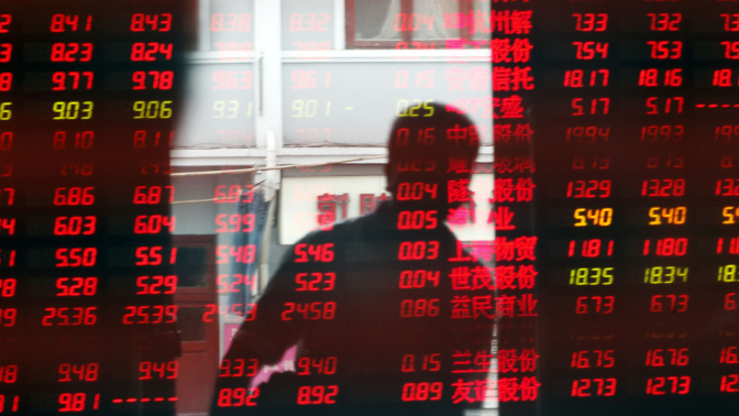 Stocks To Watch: Arrow Greentech, IL&FS, Sun Pharma, Thomas Cook