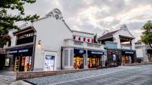 Skechers Opens Retail Store in Disneytown at the Shanghai Disney Resort