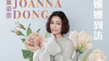 Singaporean singer Joanna Dong to release first single since Sing! China