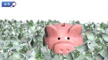 【財務】需要急速周轉?多款借貸方案選擇 為您預備特快現金!