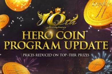 NCsoft relents on Lineage II's hero coin prices