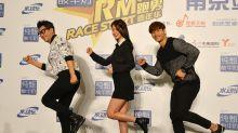 Running Man cast to hold fan meeting via TikTok on 5 September
