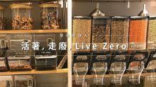 學做地球人:活著,走廢,Live Zero