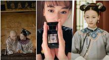 《延禧攻略》魏瓔珞都用的玫瑰香 吳謹言私下愛用香水原來是這4種 非主流的玫瑰味道馬上跟著買起來!