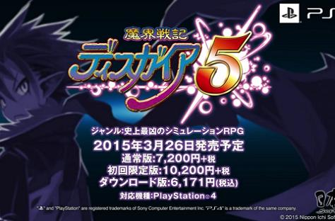 The demons of Disgaea 5 take on Japan in March 2015