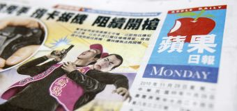 壹傳媒台灣蘋果18日起停印刷版