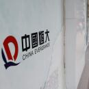 China central bank: Evergrande debt woes manageable