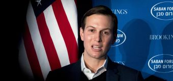 Kushner Cos. subpoenaed by feds after report