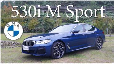 BMW 530i M Sport試駕!!Apple CarKey超科技!Ft.3CTim哥生活日常