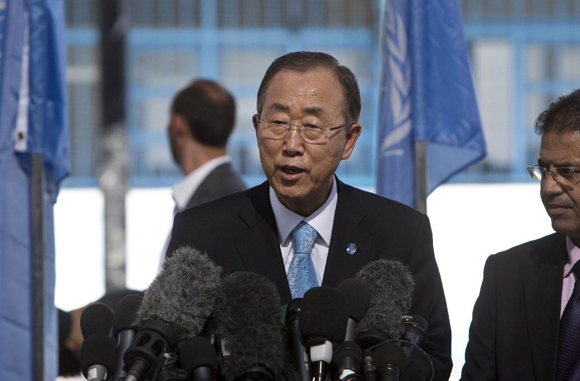 UN Secretary General Ban Ki-moon will launch a global campaign to end female genital mutilation during a visit to Kenya