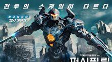 《環太平洋:雷霆再起》 連續兩天蟬聯韓國票房冠軍