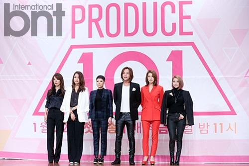 Produce 101' Held a Production Conference