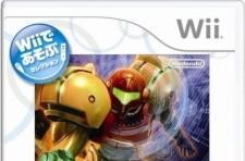 Metroid Prime's new play controls demonstrated in Japanese ads