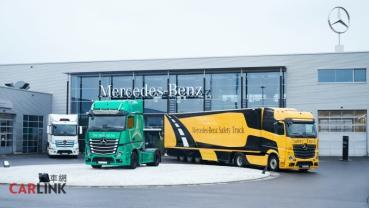 戴姆勒集團將獨立出卡車業務,未來將分為Daimler Truck與Mercedes-Benz 兩家公司