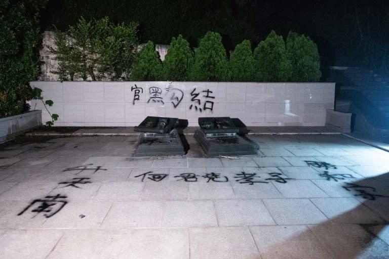 The grave of pro-Beijing lawmaker Junius Ho's parents was vandalised in the Tuen Mun district of Hong Kong