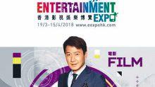 黎明  連任香港影視娛樂大使