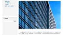 【816】華電福新次季發電量減少5.5%