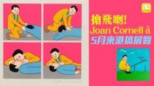 Joan Cornellà 五月來港 以「香港」為題搞展覽 未展出過作品引人期待