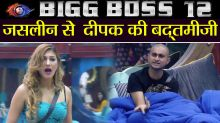 Bigg Boss 12: Jasleen Matharu Lashes out on Deepak Thakur for his inappropriate language