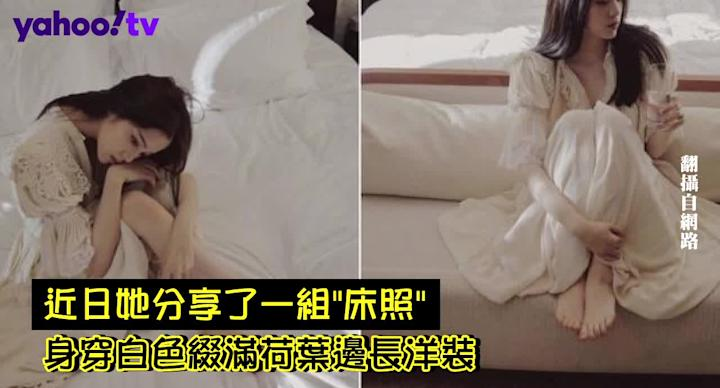 擺脫小女孩轉大人 娜娜清純床照曝光