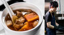 【觀塘美食】無味精燉湯舖!$52食到4小時足料燉湯+蒸飯